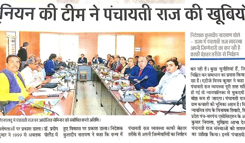 International Workshop on Panchayati Raj (Rural Local Governance), 6th March 2019 at CNLU Patna